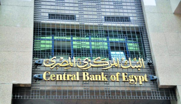 Central Bank of Egypt embarks on Digital Transformation with Alaris