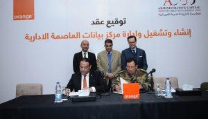 Orange Egypt to build new data centre in Administrative Capital