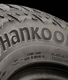 Hankook Tire switches to Rimini Street support for its SAP applications