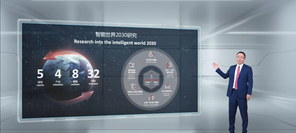 Huawei forecasts future trends in Intelligent World 2030 Report