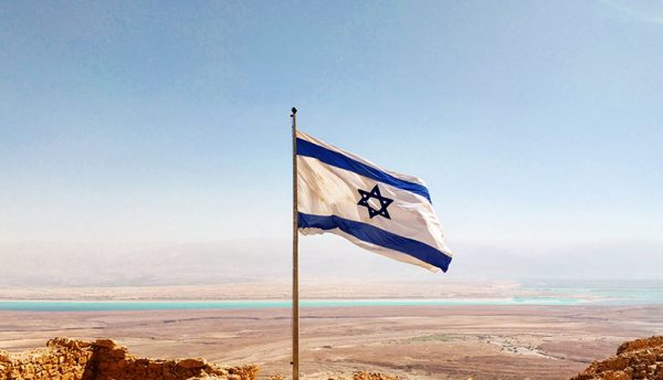 Major healthcare providers in Israel choose Sectra solution