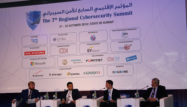Microsoft highlights intelligent cloud solutions at 7th Regional Cybersecurity Summit in Kuwait