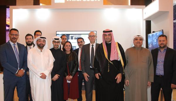 E-Government Forum in Kuwait looks at power of AI