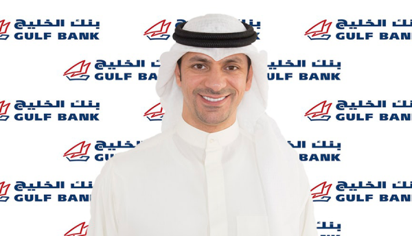 Gulf Bank introduces selfpay and e-loans to its online and mobile banking services
