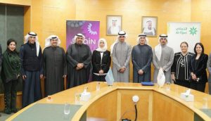 Zain Group signs MoU with Kuwaiti bank to provide data centre services