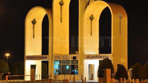 SSSProcess automates procedures at Arab universities