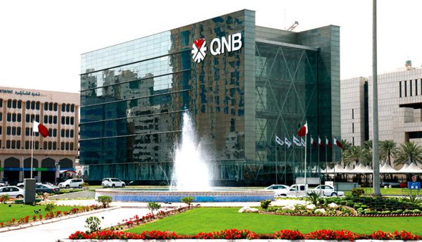 QNB selects NCR APTRA software