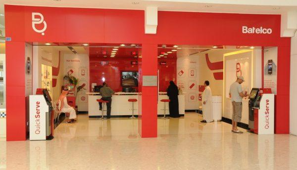 Batelco boosts Internet speed standards in Bahrain