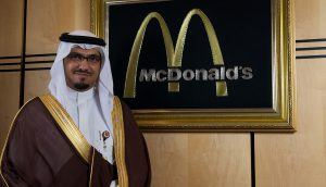 McDonald's Saudi Arabia invests in new data centre