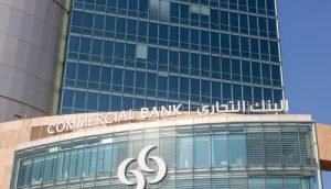 Commercial Bank of Qatar chooses biometric finger vein solution
