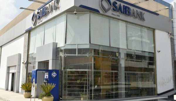 SAIB Bank Egypt builds data centre with solutions from R&M