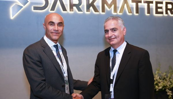 DarkMatter and NetApp form data management alliance
