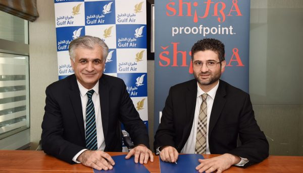 Gulf Air partners with Shifra to boost email security