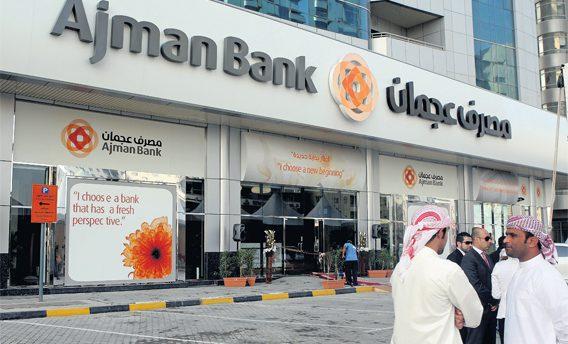 Ajman Bank and Schneider build colocation data centre