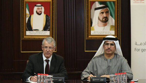 DEWA signs MoU with National Energy Technology Laboratory