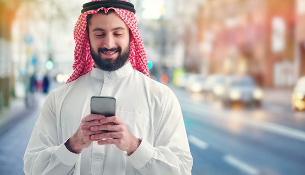 Avaya survey reveals UAE office workers believe mobile communications will boost productivity