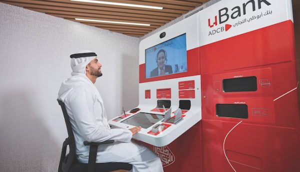 Fujitsu implements Middle East's first smart kiosks for Digital Banking