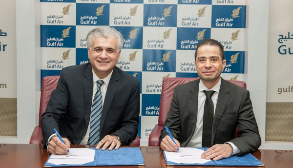 Bahrain based Gulf Air adopts Microsoft Azure Cloud to deliver world-class web service