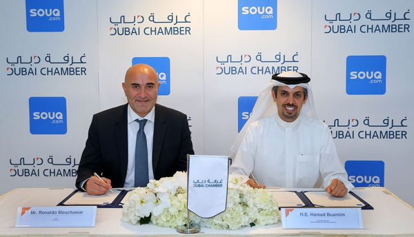 Souq.com agreement to increase on-line business for Dubai Chamber members