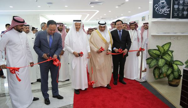 Huawei innovation centre launched in Saudi Arabia