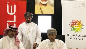 Oman's Information Technology Authority chooses Oracle Cloud to boost infrastructure