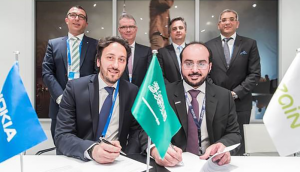 Zain Saudi Arabia and Nokia collaborate to unlock potential of local talent