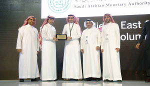 SAP praises Saudi organisations for digital innovation
