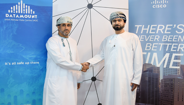 Data Mount to build Oman's largest data centre using Cisco technology