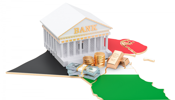 e-payments to be regulated by Kuwait Central Bank