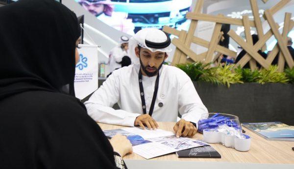 SRTI Park joins Sharjah Government Platform at GITEX 2018