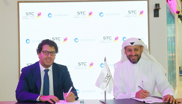 STC and ConsenSys announce Blockchain launch to accelerate its adoption