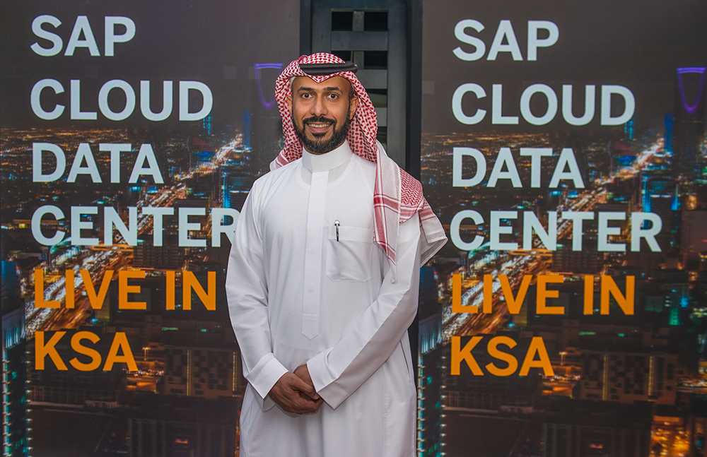 KSA progressing on the road to Digital Transformation with SAP
