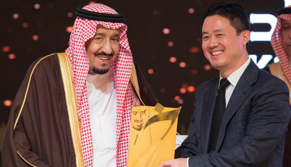 Huawei honoured in KSA with Responsible Competitiveness Award