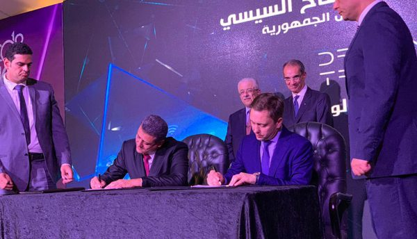 E-Serve and Kaspersky Lab ink MoU to boost cyberawareness in Egypt