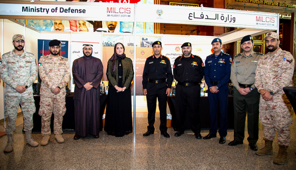 Kuwait has hosted military and information systems conference