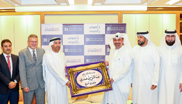 Emirates Islamic teams up with emaratech to enable electronic payments
