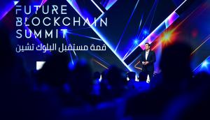 Smart Dubai's Future Blockchain Summit returns in April