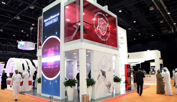 Dubai Electronic Security Center highlights activities at GISEC