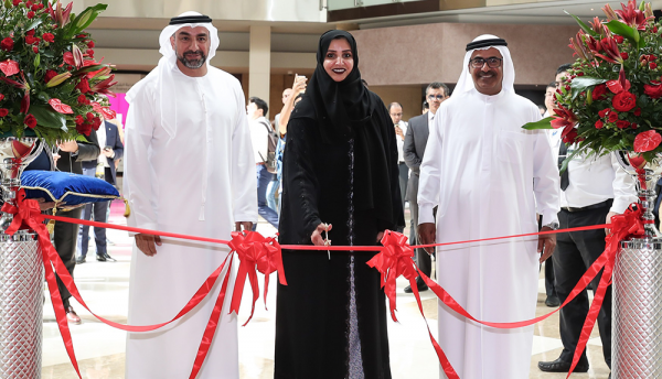 Her Excellency Dr Aisha Bint Butti Bin Bishr officially opens GISEC 2019