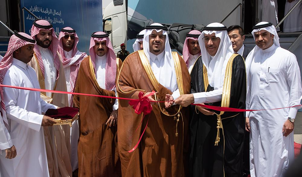 Huawei launches KSA roadshow to showcase benefits of 5G