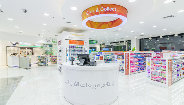 Redbox Digital delivers innovations for KSA's largest pharmacy retail chain