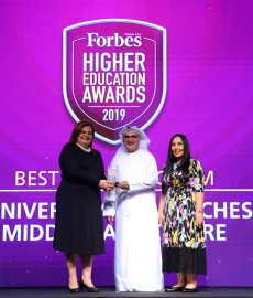 University of Manchester wins award at Forbes Middle East Higher Education Awards