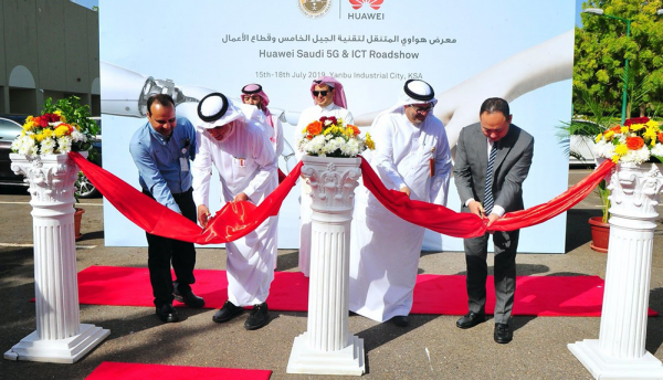 Royal Commission of Yanbu welcomes Huawei's 5G and ICT Roadshow to KSA