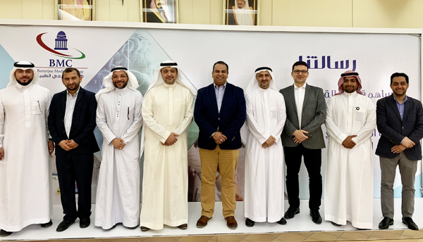 KSA college selects Blackboard to support Digital Transformation