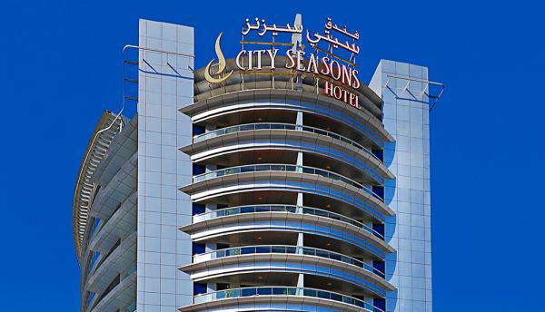 ALE enhances communication infrastructure for Bin Ham Group hotel