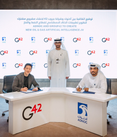 ADNOC forms joint venture with Group 42 to develop AI products for energy industry