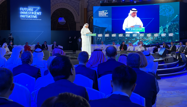 Global AI Summit in KSA to become international focus for AI