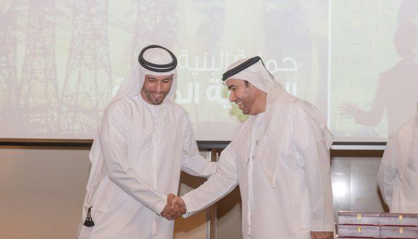 Abu Dhabi Police joins ISNR Abu Dhabi as Official Government Partner