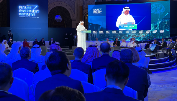 Global AI Summit in KSA set to become international focus for AI