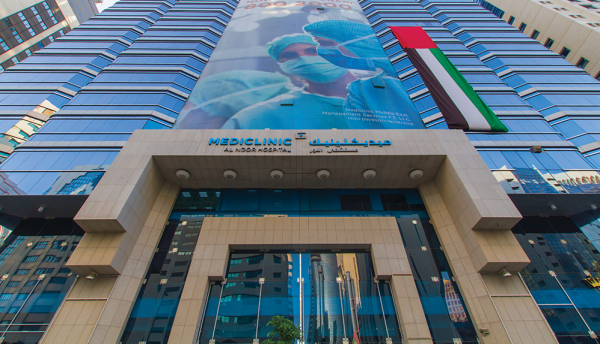 Mediclinic Middle East implements InterSystems TrakCare to transform care delivery